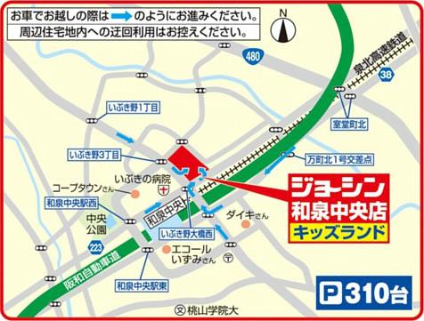 ジョーシン和泉中央店地図20180626