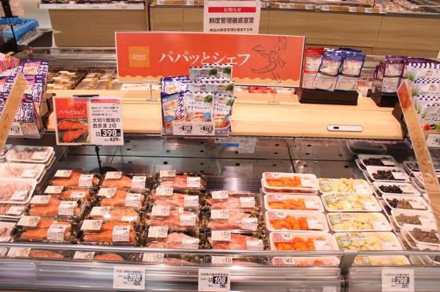 ベイシア前橋小島田店パパッとシェフイメージ20180615