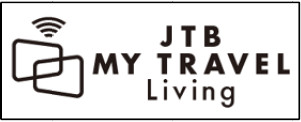 JTB_MY_TRAVEL_Livingロゴ20180609