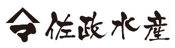 ららぽーと沼津_佐政水産ロゴ20180614