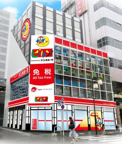 ピカソ大塚北口駅前店外観イメージ20180613