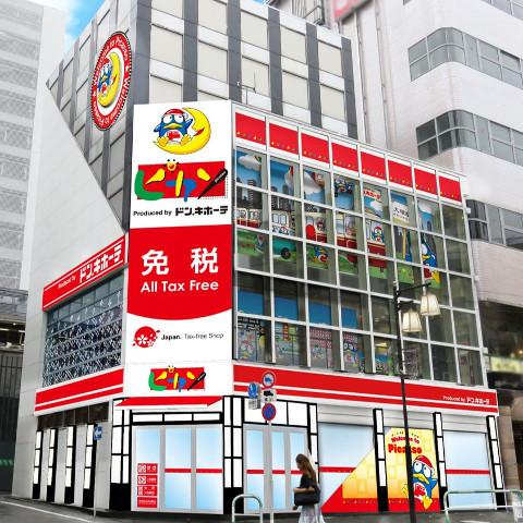 ピカソ大塚北口駅前店オープンサムネイル