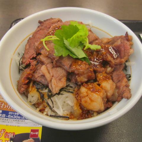 なか卯リブロースステーキ丼2018賞味サムネイル輝度アップ