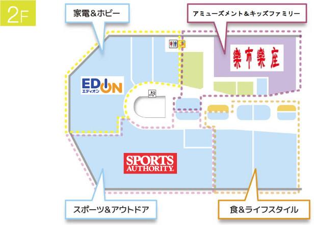 イオンモール熊本増床棟2階フロアマップ616_20180606