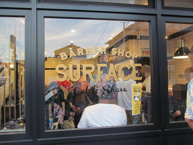 barber_shop_surface_3rd_aniversary_party_20180603_022