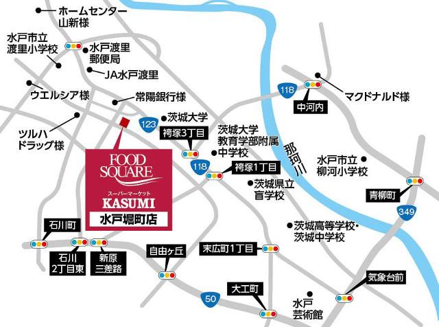 フードスクエアカスミ水戸堀町店地図20180604