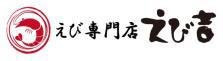 ららぽーと名古屋みなとアクルスえび専門店えび吉ロゴ20180612