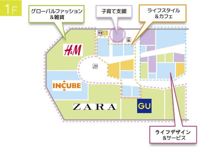イオンモール熊本増床棟1階フロアマップ640_20180606