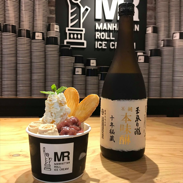 manhattan_roll_ice_cream_osu_20180616_001