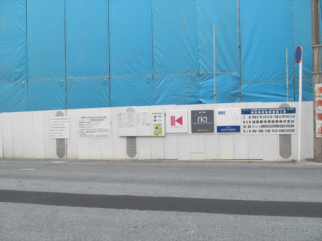 naha_opa_construction_site_20180429_092