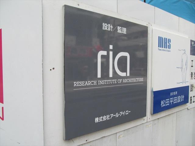 naha_opa_construction_site_20180429_104