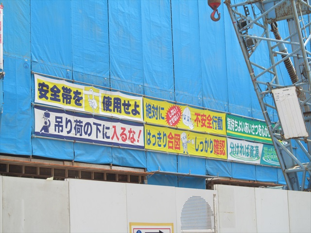 naha_opa_construction_site_20180429_127