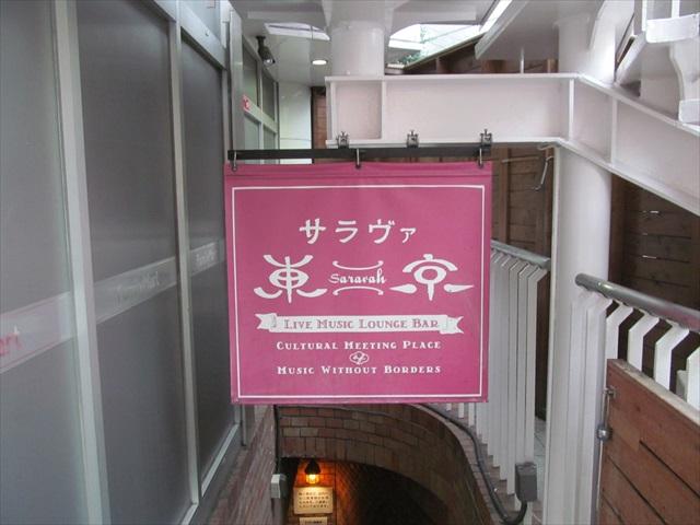 wanted_japan_tour_2017_tokyo_20170625_005