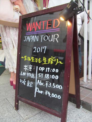 wanted_japan_tour_2017_tokyo_20170625_008