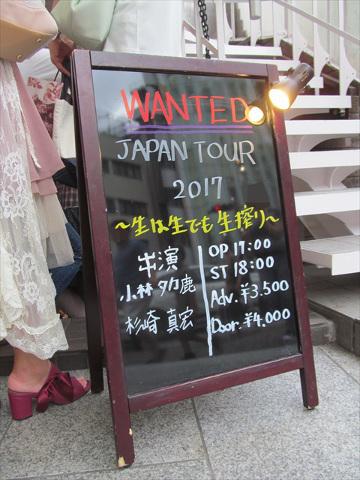 wanted_japan_tour_2017_tokyo_20170625_010