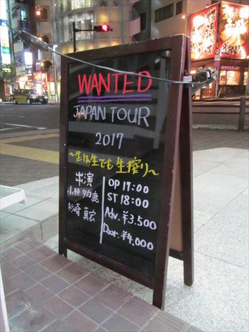 wanted_japan_tour_2017_tokyo_20170625_036