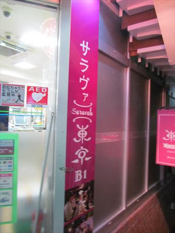 wanted_japan_tour_2017_tokyo_20170625_039