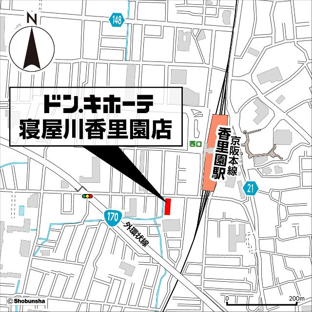 ドンキホーテ寝屋川香里園店地図20180726
