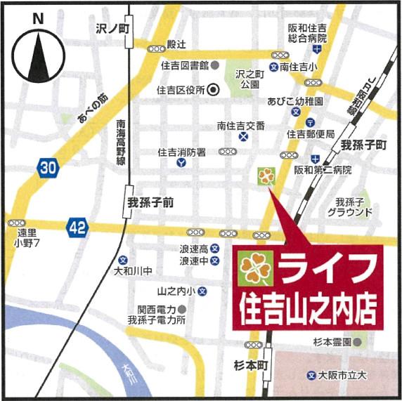 ライフ住吉山之内店広域地図20180707