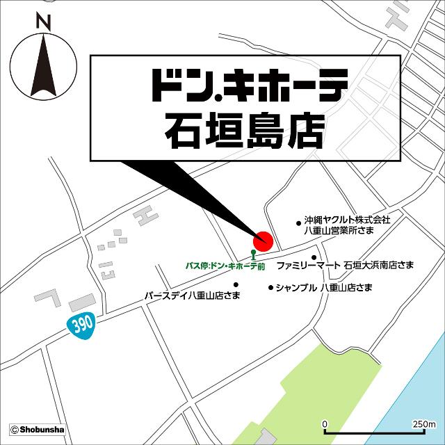 ドンキホーテ石垣島地図20180726