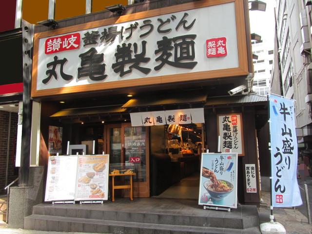 丸亀製麺に来ました20180710
