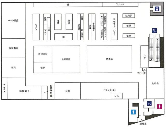 ライフ住吉山之内店2階フロアマップ20180707