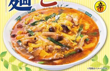 日高屋酸辣きのこ湯麺2018ポスター切り抜き20180724