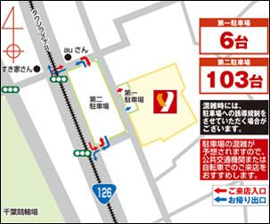 ヤオコー作草部店周辺地図20180703