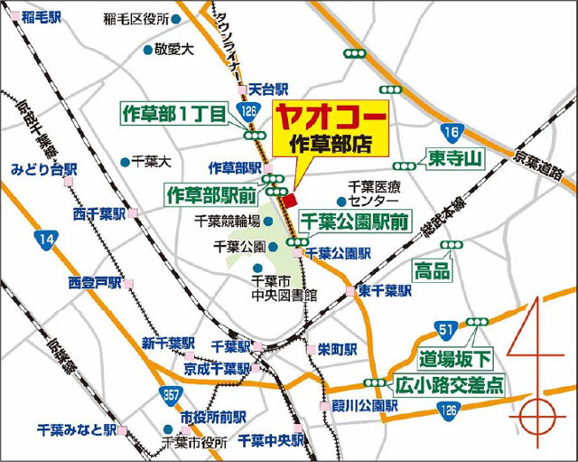 ヤオコー作草部店地図640_20180703