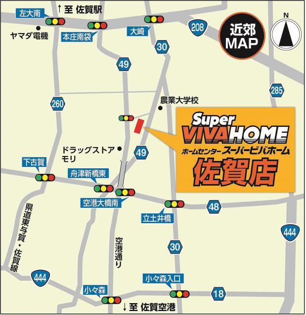 スーパービバホーム佐賀店周辺地図20180715