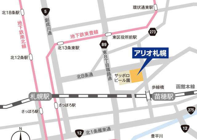 アリオ札幌地図20180704