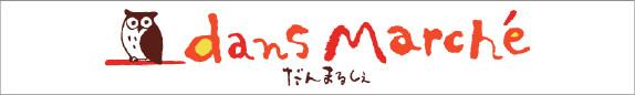 エキナ新開地だんまるしぇロゴ20180717