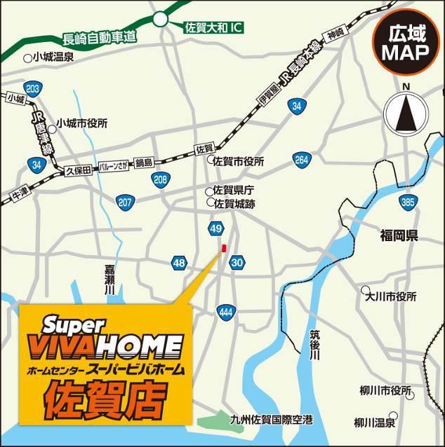 スーパービバホーム佐賀店広域地図20180715