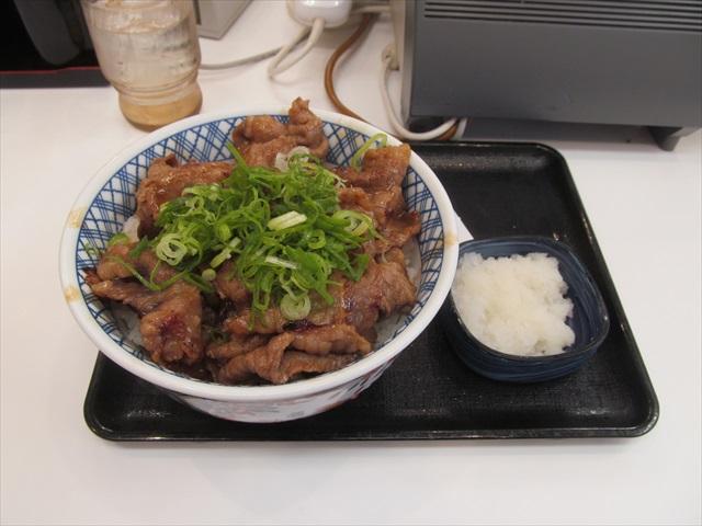 yoshinoya_oroshi_gyu_karubi_bowl_20180726_011