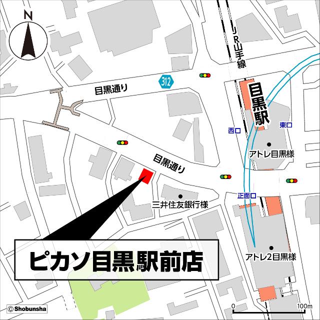 ピカソ目黒駅前店地図20180806