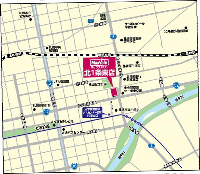 マックスバリュ北1条東店地図640_20180824