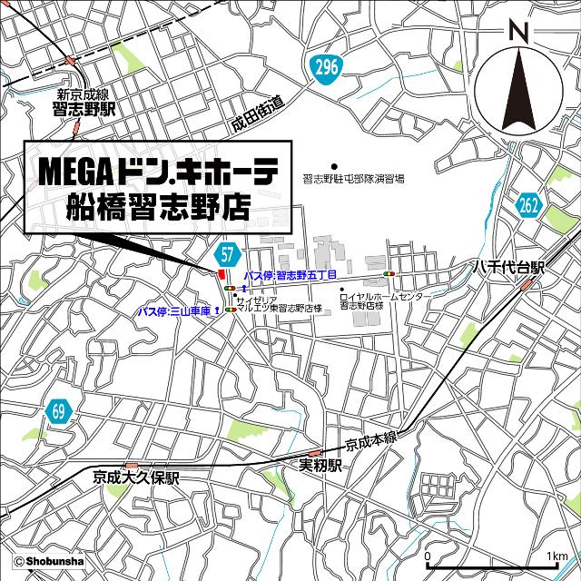 MEGAドンキホーテ船橋習志野店地図20180809