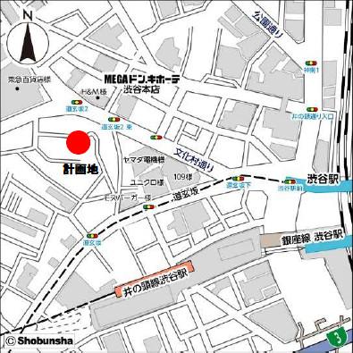 ドンキホーテ渋谷区道玄坂二丁目開発計画仮称_広域地図20180813