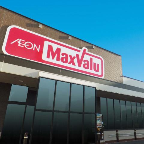 マックスバリュ北1条東店オープンサムネイル