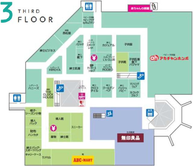 ゆめタウン姫路_3階フロアマップ_640_20181120