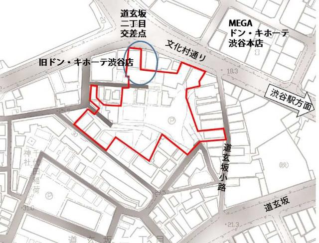 ドンキホーテ渋谷区道玄坂二丁目開発計画仮称_周辺地図20180813