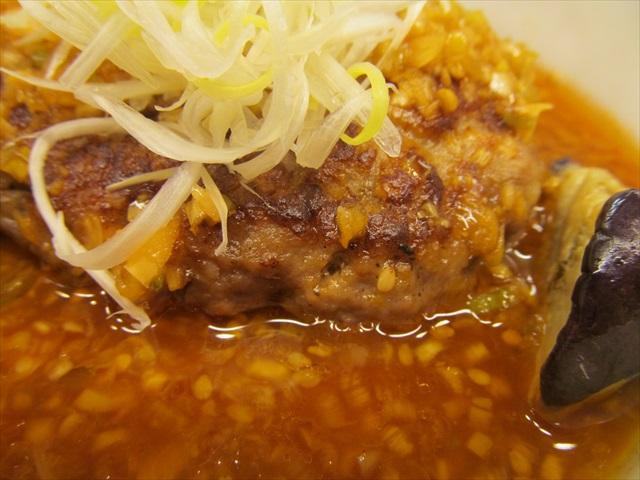 matsuya_nasu_to_negi_no_komishoyu_hamburger_set_meal_20180814_051