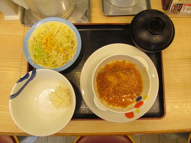matsuya_nasu_to_negi_no_komishoyu_hamburger_set_meal_20180814_084