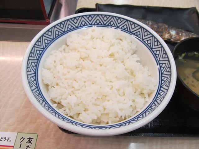 yoshinoya_sanma_sumibiyaki_teishoku_20180823_021
