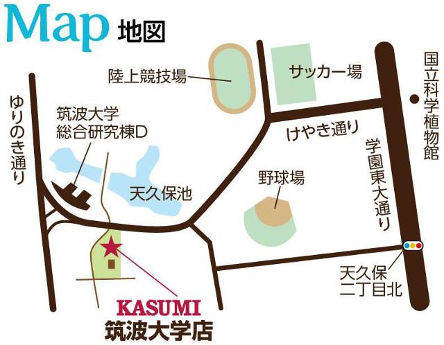 カスミ筑波大学店地図_640_20180924
