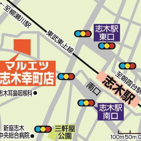 マルエツ志木幸町店オープンサムネイル