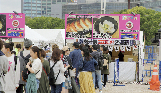 餃子フェス過去の様子4_20180904