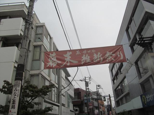 bakumatsu_ishin_matsuri_20180929_026