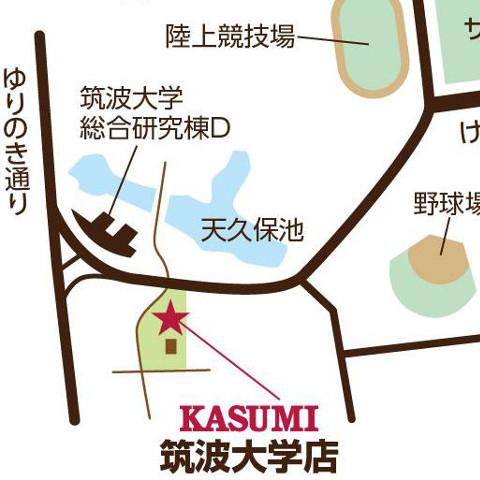 カスミ筑波大学店オープンサムネイル