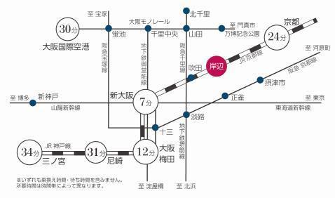 JR岸辺駅交通アクセス20180919